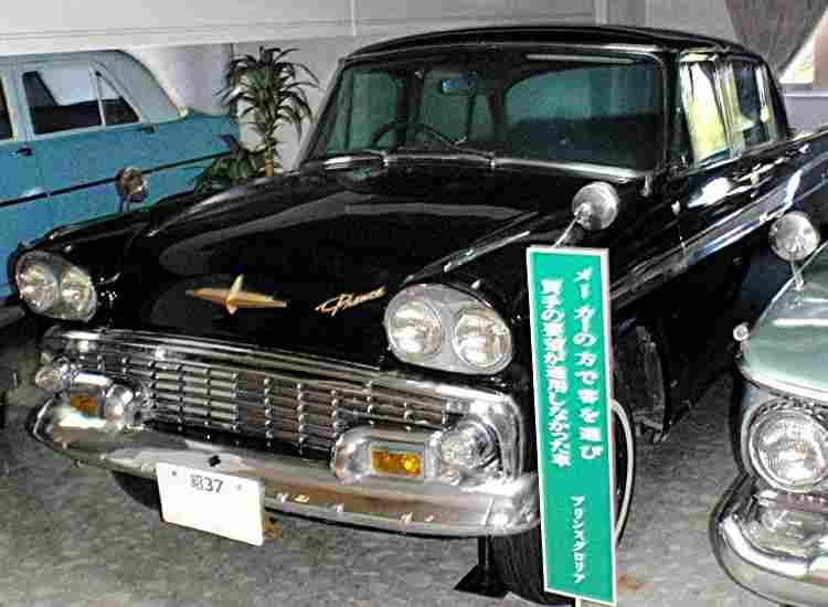 prince gloria voiture routi re de 1959 voitures anciennes de collection v2. Black Bedroom Furniture Sets. Home Design Ideas